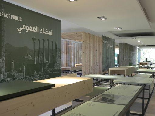 2013 – Centre d'interprétation de Volubilis, Maroc